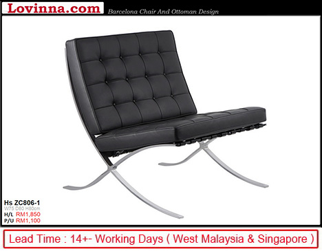 Black Barcelona Sofa 1 Seater