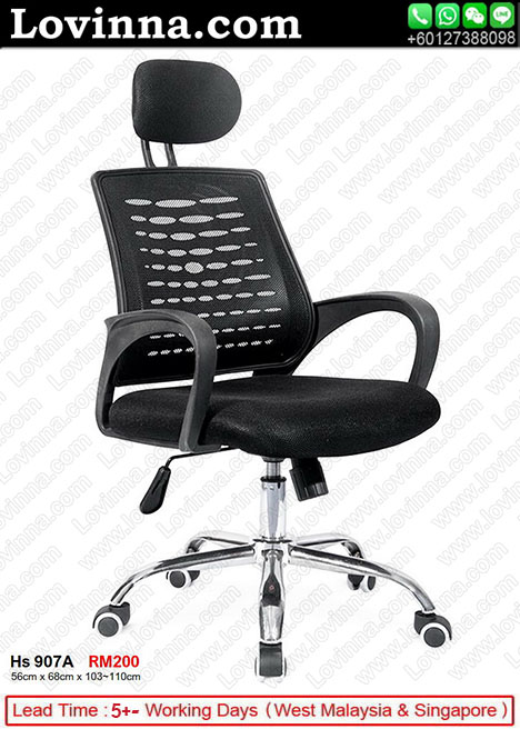 office chair buy