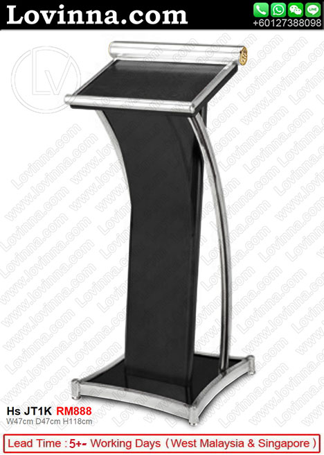 what is the difference between a lectern and a podium