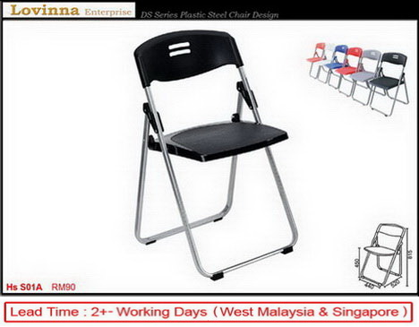 One Seater Waiting Chair