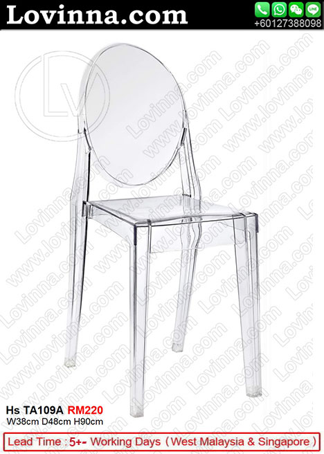 Side Ghost Chair