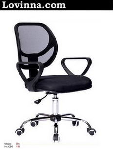 where to buy an office chair